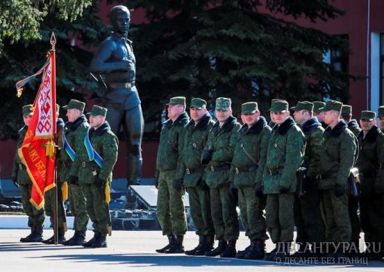 ДесантникиРФ и Беларуси организовали общий штаб для учений
