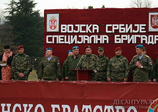 Учения «Славянское братство» в 2017 пройдут вРеспублике Беларусь