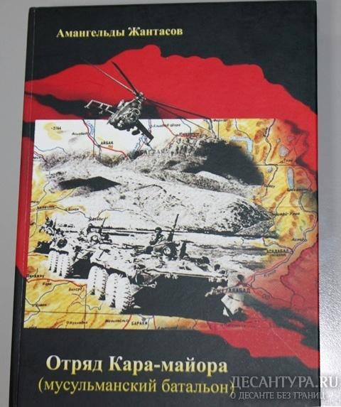сырая война книга сергей иванов