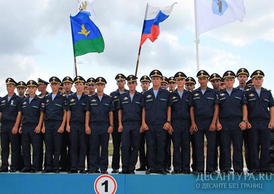 Русские военные стали лучшими намеждународном конкурсе «Десантный взвод»